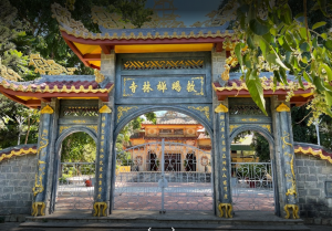 Săc Tứ Thiền Lâm Tự