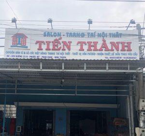 cửa hàng nội thất Tiến Thành Phan Rang
