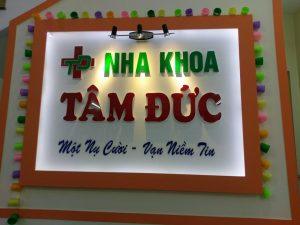 Nha Khoa Tâm Đức Ninh Thuận