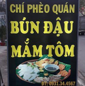 Chí Phèo Bún Đậu Phan Rang
